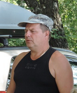 Прошин Андрей Юрьевич